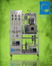 固定床催化剂评价微反装置 ,浙江杭州湖州宁波台州
