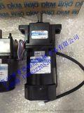 微型电机 9PBK3.6BH 韩国DKM减速箱 电机减速机