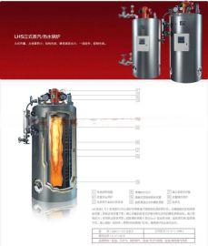 CLHS系列立式燃油氣常壓熱水鍋爐