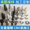 精密五金冲压加工 铜件铝件锌合金加工 不锈钢零件加工批发