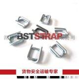 【BSTSTRAP】25mm 供应重型镀锌纤维打包带用规格钢丝扣