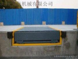 定制 固定式液压登车桥装卸货升降机电动液压升降平台集装箱物流仓储车