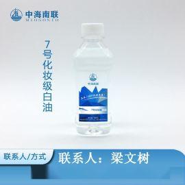 7号化妆级白油批发于大人用品生产