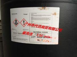 美国瀚森HEXION(原壳牌)Epikote3540-WY-55A水性环氧树脂乳液
