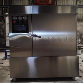 厂家直销熟食快速冷却机 美味定格保持新鲜口感