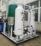 苏州恒大 制氮设备 化工制氮机 氮气发生器苏州恒大