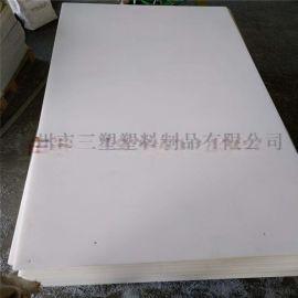 抗压塑料PE板 高分子聚乙烯耐磨板