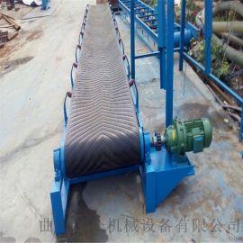 电动  装车皮带输送机 带挡板石沙黄土装卸输送机