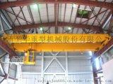 专业定制双梁桥式起重机 电动双梁起重机厂家