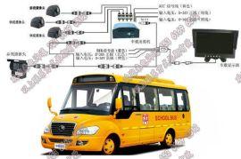 校车4G动态视频|实时定位|手机远程监控|校车监控设备厂家
