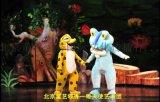 儿童童话剧《狐假虎威》,儿童剧表演,儿童剧演出