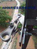 ADSS光缆耐张金具串安装图