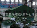 厂家直销 2006式餐厅帐篷 多功能饭堂帐篷 10x7.2m