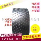 厂家直销 橡胶输送带 PVC运输带 产品传送带