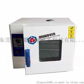 LED老化测试箱 高温试验箱 实验室烤箱 电热鼓风干燥箱 恒温烘箱DYY-40A