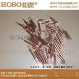 铜正宗进口 氧化铝点焊针 HOSOCU150H系列C15760电极