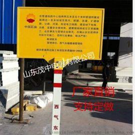 燃气管道标志牌 玻璃钢燃气警示牌中石油管道警示牌
