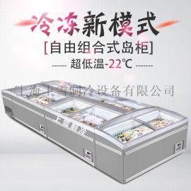 长沙供应节能组合岛柜 超市汤圆水饺冷冻食品展示柜