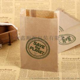 防油纸袋  汉堡外卖纸袋 厂家印制LOGO防油纸袋
