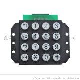 16位鋅合金校園話機專用鍵盤配件