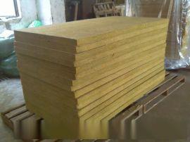 保温岩棉岩棉板 保温材料吸音棉