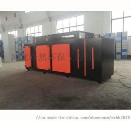低温等离子净化器,专注VOCs有机废气处理!