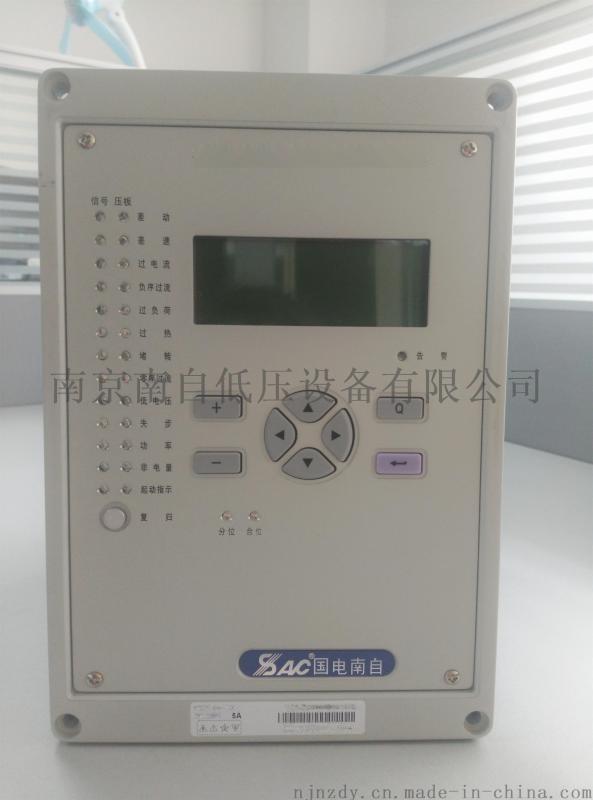 PS640UX系列測控保護裝置