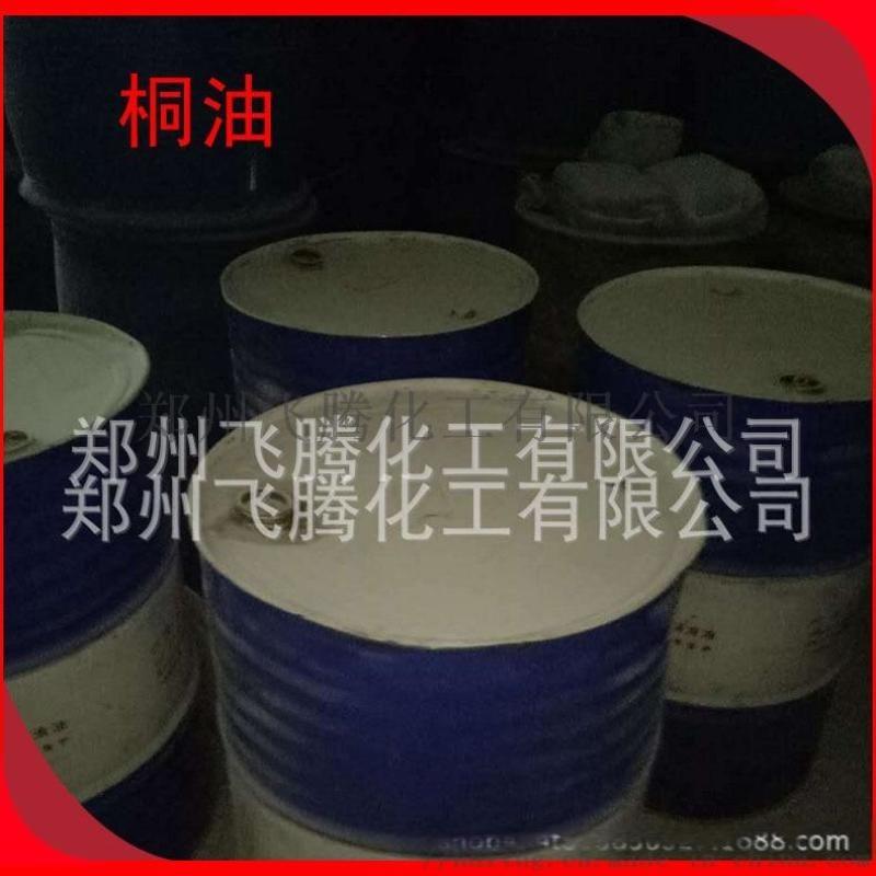 厂家直销桐油 木油 防腐木 古建筑专用桐油