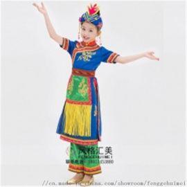 新款校园儿童民族演出服装