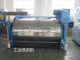 不锈钢大型工业洗衣机牛仔水洗厂专用设备