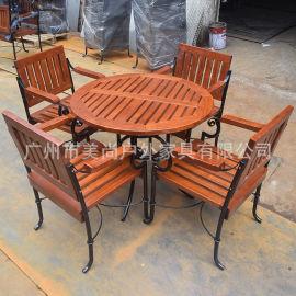 铁木户外桌椅 休闲户外家具