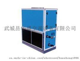 山东直销水冷柜式空调机组 工业用空调