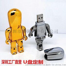 金屬機器人U盤 變形金剛 禮品廣告U盤8GB