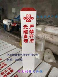 塑钢通信标志桩厂家