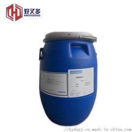 海明斯德谦W-082消泡剂