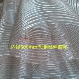 丰运供应PU伸缩管 钢丝伸缩软管 PU耐磨伸缩管