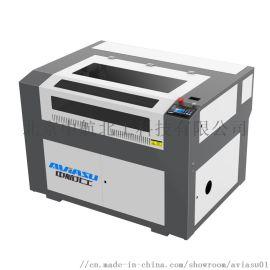 中航北工非金属激光切割机Q6090 激光雕刻机
