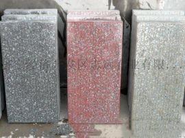 鋪地石主要介紹一下所用石材的分類