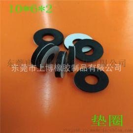 圆形平垫 环形硅胶垫 EVA垫圈 圆垫  橡胶片