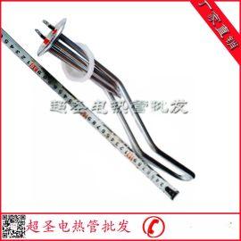 电热水器电热管 单组不锈钢液体加热器 开水器发热管 220V/1500W