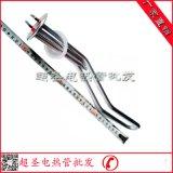 電熱水器電熱管 單組不鏽鋼液體加熱器 開水器發熱管 220V/1500W