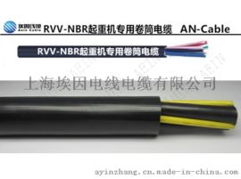 上海柔性卷筒电缆,耐弯曲电缆移动电缆厂家