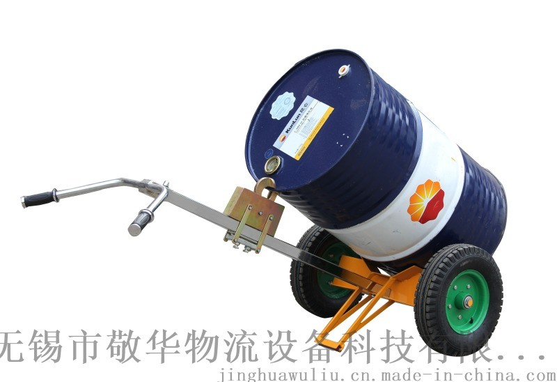 DE系列全能型450kg手动油桶搬运车油桶推车鹰嘴油桶车铁通塑料桶