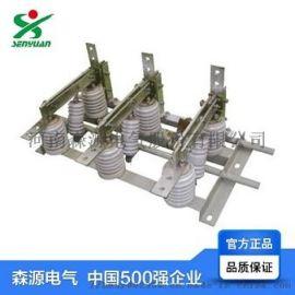 GN24-12D/1600交流高压隔离开关