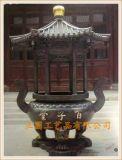 供应寺庙圆形铜香炉厂家 祠堂铸铜长方形香炉厂家