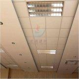 廠家定製岩棉玻纖吸音板 倉庫防塵玻纖吸音天花板