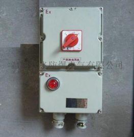 三相电机保护防爆磁力启动器