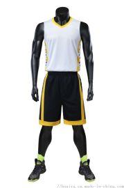 文化衫广告衫团体服T恤定制篮球服上衣双面套装SXGJ 822