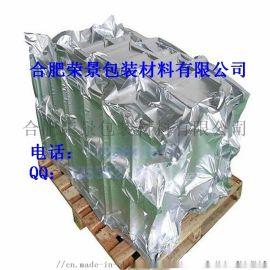 医疗器械立体真空铝塑袋,精密仪器出口防潮立体真空铝箔袋,铝塑防潮袋