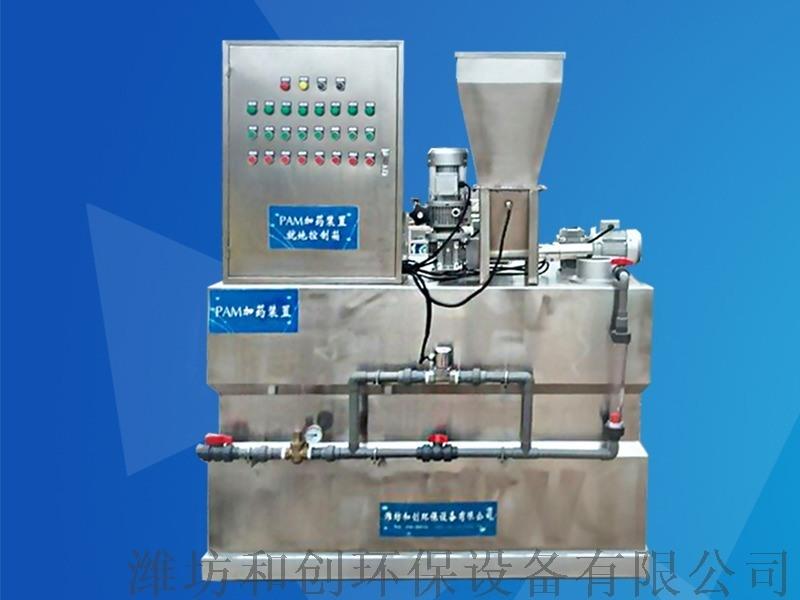 投加装置/自来水厂消毒设备